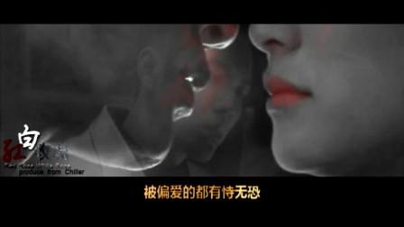 钟汉良刘亦菲杨幂之红白玫瑰