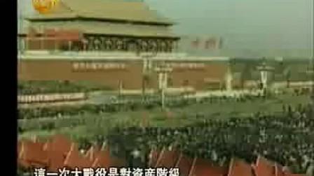 """腾飞中国-建国60年纪事(208)1966-纪事之四""""八-一八""""毛泽东接见红卫兵"""