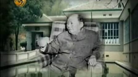 """腾飞中国-建国60年纪事(206)1966-纪事之二""""我成了共产党的钟馗"""
