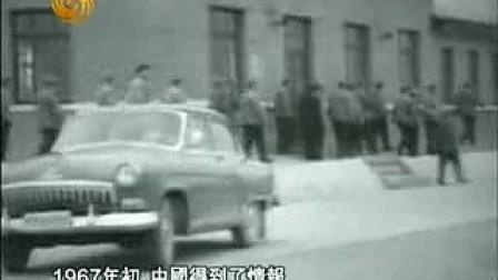 腾飞中国-建国60年纪事(219)1967-纪事之三中国首颗氢弹爆炸成功