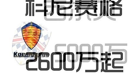 知识帖(一日一囧)20120319