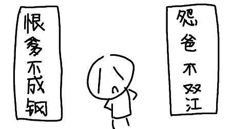 对联(一日一囧)20120315