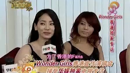[WGCN]101207. CETV Star Club.Exclusive Interview in Hong Kong.WG