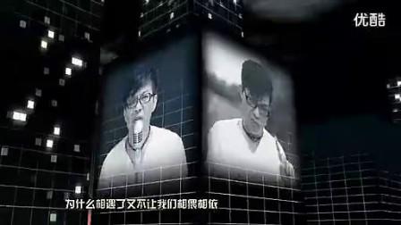 我们只想在一起 UC浏览器下载www.kjjl.com.cn