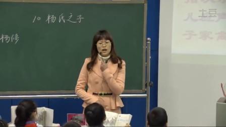 小学语文杨氏之子教师面试实录说课试讲优质课