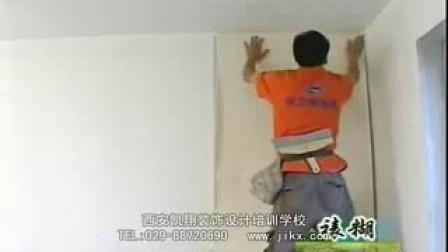 墙纸裱糊-西安凯翔