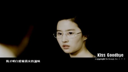 Kiss Goodbye——王力宏刘亦菲 TO:米米