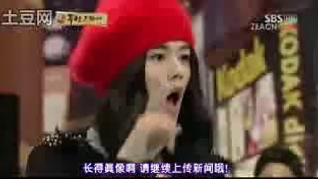 [中字]100214 SBS新节目 -帝国的孩子们Cut(包含模仿有天HUG片段)