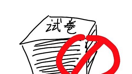 公益广告(一日一囧)20120321
