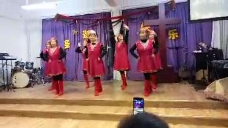 草原儿女为主欢唱 舞蹈 沈阳神爱之家教会诗班