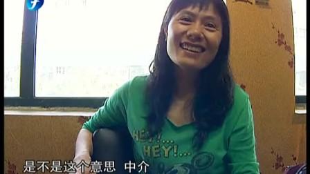 刘丽 失业的最美洗脚妹 上