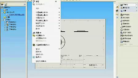 Solidworks2006教程--6_2建立工程图文件模板[杭州律师wWW.tzLawYEr.Com.Cn]