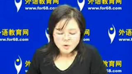 大学英语cet4考试四级听力冲刺视频课件09(流畅)
