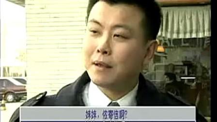 学说上海话12
