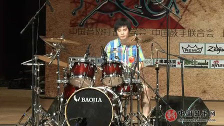 中国鼓手联合会 全国鼓手大赛  成人组 雷龙 重庆赛区  视频合作 优酷网