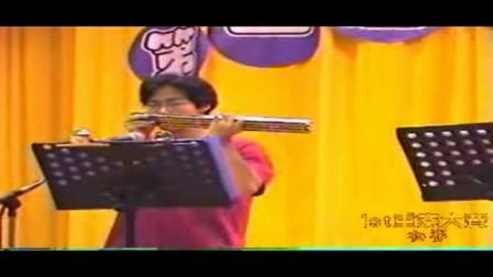 2001/6/2 参加第一届台北口琴重奏大赛三重奏组初赛-斯拉夫舞曲