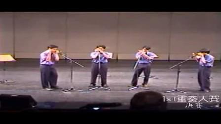 2001/7/31 参加第一届台北口琴重奏大赛四重奏组決赛-All Night Long