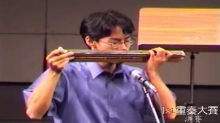 2001/7/31 参加第一届台北口琴重奏大赛三重奏组决赛指定曲-斯巴达卡斯