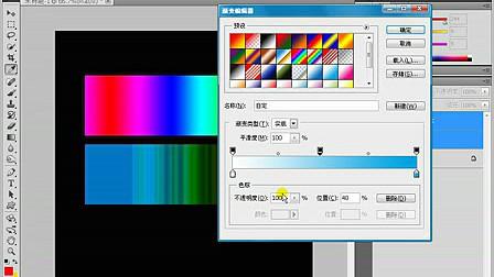 用多媒体学Photoshop CS5--渐变编辑器 [www.edusoft.com.cn育碟软件]
