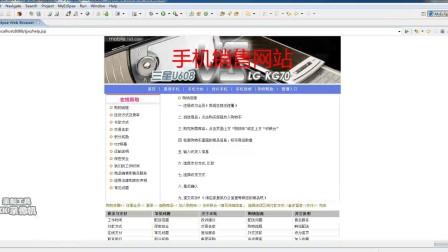 手机销售网站的设计与开发sqlserver演示录像www.pcwlkj.cn