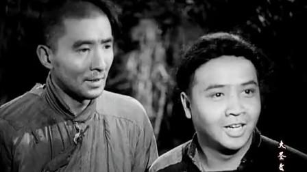 《武训传》下集 (昆仑影业永恒经典) 1950  超清