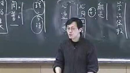 中国哲学史16