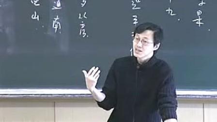 中国哲学史18