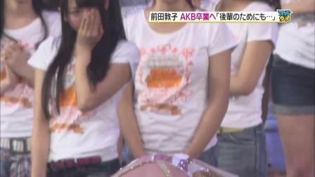 日テレOha!4/AKB48前田敦子 卒業発表
