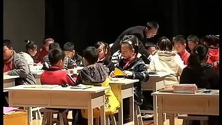 《三角形的面积》小学五年级数学(山东省青岛版小学数学优质课大赛实录视频)