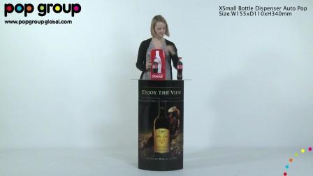 XSmall Bottle dispenser Auto POP, by POP Group!
