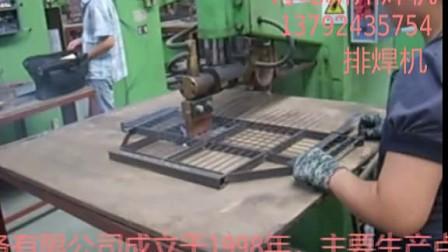 专用鸡笼焊机 山东排焊机   青岛新州焊机