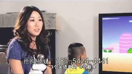 上海黄浦区爱盟幼儿园视频