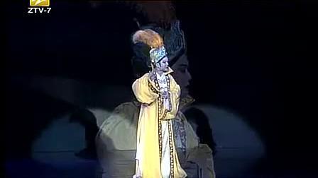 越剧《沙漠王子。叹月》演唱:赵志刚
