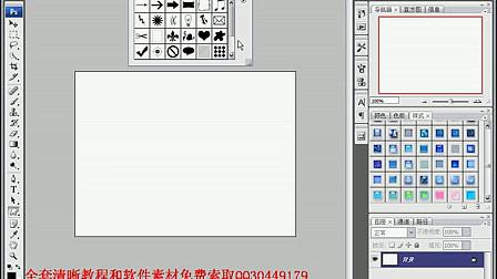 腾讯qq空间下载-腾讯qq空间推荐-优酷教学