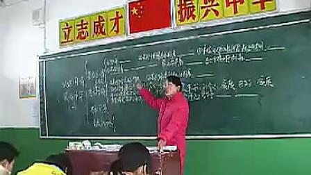 九年级初中政治优质课展示《认....flv
