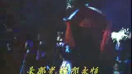 新加坡电视剧《奇缘》主题曲