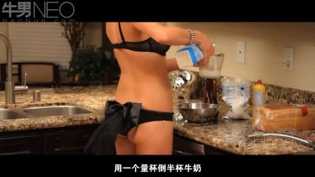 萨瓦娜教练:怎样制作法式吐司