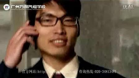 学修车好就业 学汽修就到广州万通汽修学校