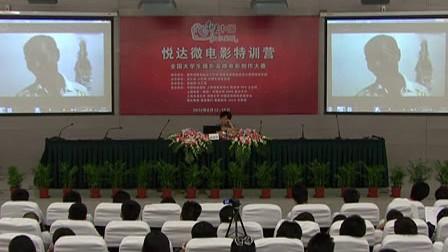 唐维红总裁《新闻网站的视频选择》