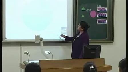 圆的面积 青岛版小学五年级数学(小学五年级数学优质课公开课教学观摩视频专辑)