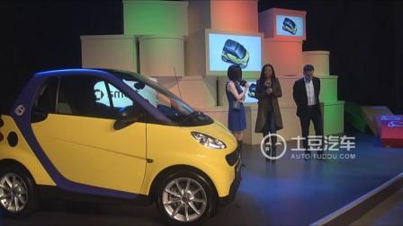 smart 2013新年特别版正式上市