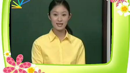 6小学四年级数学优质课视频《小数的大小比较》_颜萍(1)