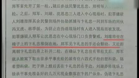 公安局埋伏射杀无辜市民[http://blog.sina.com.cn/qudouxiaoqiaomen15流畅]