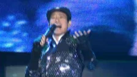 郑少秋2011广州演唱会--沧海一声笑
