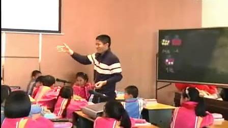 《可能性》苏教版林老师小学二年级数学优质课公开观摩课视频
