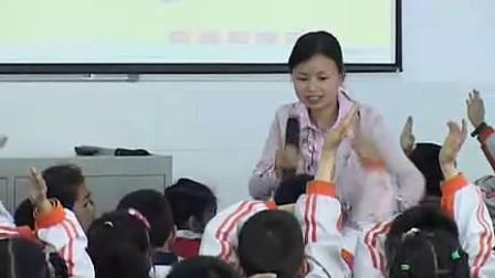 轴对称图形 二年级数学(小学二年级数学优质课公开课教学视频专辑)(1)