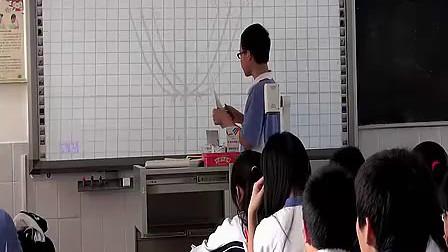 二次函数及其图像北师大版九年级数学九年级初中数学优质课课堂实录录像课视频