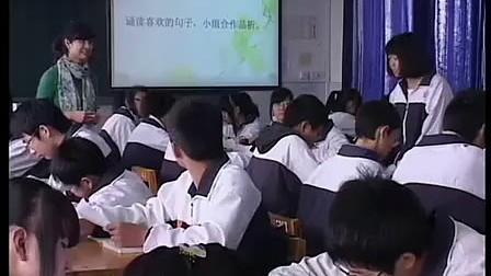 九年级语文人教版邓小蓉《谈生命》课堂实录与教师说课