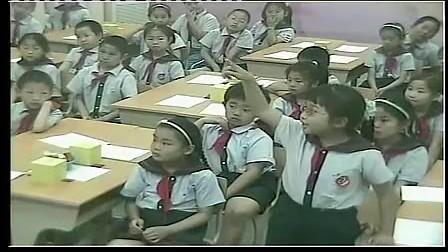 搭纸桥(上海市教师全员培训教学展示课视频专辑)