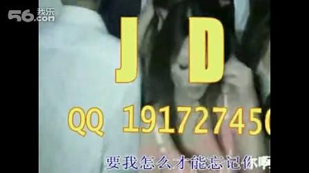 www.7778sss.tk布衣】比基尼性感美女热舞 我的美女老师10DJ中国万人现场 DJ歌曲 串烧dj歌曲dj现场dj经典dj舞曲dj视频中文dj劲爆 dj